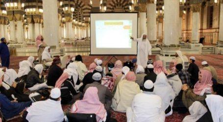 Ma'had Al-Haramain Saudi Arabia Applies Electronic Exams Before Ramadan
