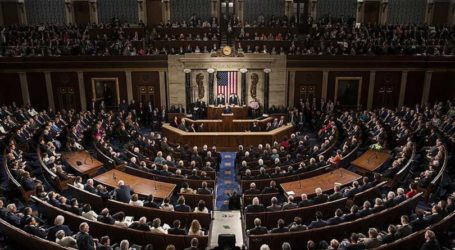 US Congress Urges Government to Send Humanitarian Assistance to Palestine