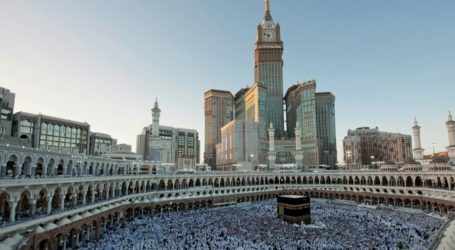 The First Hajj Pilgrims Arrives in Mecca