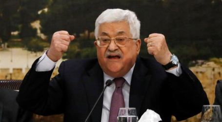 Abbas to Hold Meeting with Hamas, Islamic Jihad over Israel' Annexation Plans