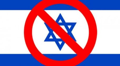 AWG Calls for International Communities to Boycott Israeli Products