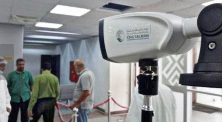 Saudi Sends Thermal Cameras to Fight Virus in Yemen