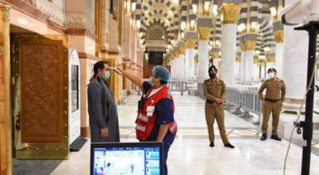 Makkah Grand Mosque to Remain Closed During Eid Al-Adha