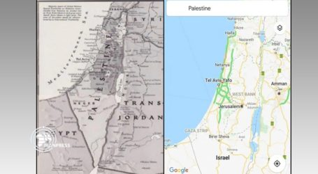 Palestine to Find Alternative Search Engines Replace Google