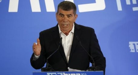 Israeli Foreign Minister Says Annexation Impossible on Wednesday
