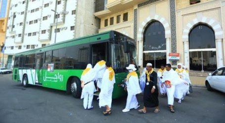 Saudi Arabia Opens Virtual Hajj Press Office