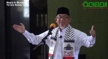 Jama'ah Muslimin (Hizbullah) Marks 1 Dhu al-Hijjah 1441 Falling on Wednesday