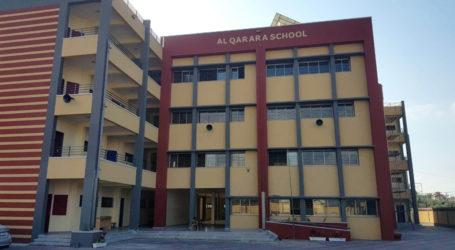 Palestinian Ministry of Education to Establish A School in Gaza