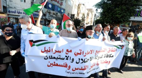 A March in Ramallah Denounce UAE's Normalization with Israel