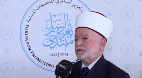 Jerusalem Grand Mufti Resigns From UAE Peace Forum
