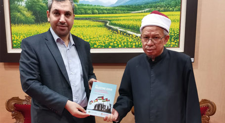 Quds Foundation Visits Malaysian Minister of Religion