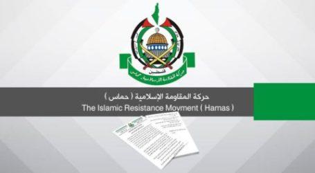 Hamas: UAE-Israel Deal Stabs Behind Palestinian People