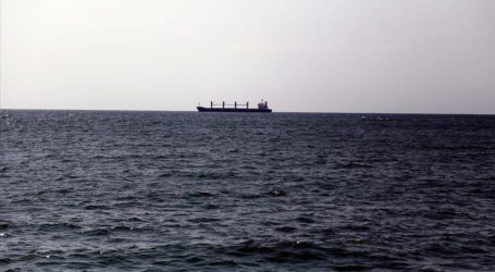 Iran Seizes Ship Amid Row on Terittorial Waters