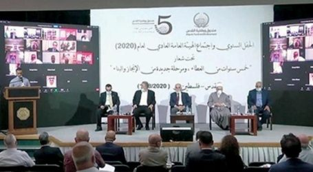 Al-Ihsan Waqf Investment Fund $100 Million to Bost Palestinian's Economic