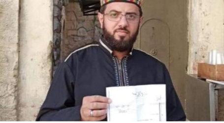 Israeli Police Banish Sheikh Ra'fat Najeeb from Aqsa Mosque