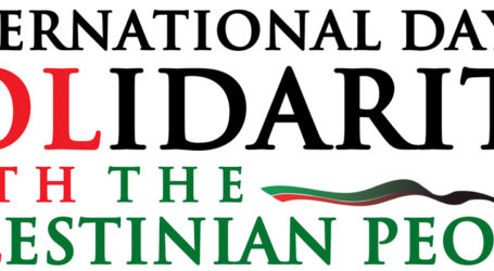 The Important Events Anniversaries for Palestinians in November