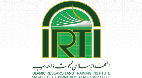 IRTI Unveils New Report on the Potential of Islamic Finance in Saudi Arabia