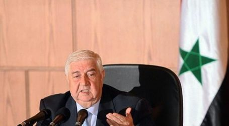 Syrian Foreign Ministry Passed Away