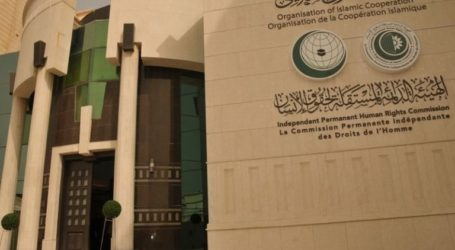 OIC Condemns Israel's Killing of A Palestinian Minor