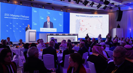 Manama Dialogue Promotes Regional Stability