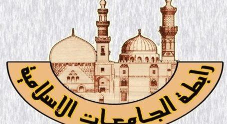 "World Islamic University League Welcomes OIC ""Declaration of Mecca"""
