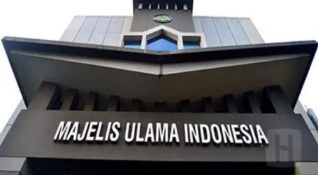 Indonesian Ulema Council's Year-end Notes Highlight Islamophobia and Palestine