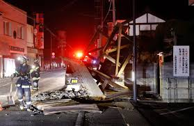7.1M Earthquake Shakes East Coast of Japan