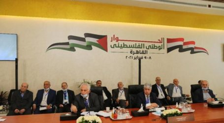 Palestine Sends Its First Political Letter to US Government
