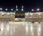 Saudi Arabia Opens Umrah on Sunday, July 25