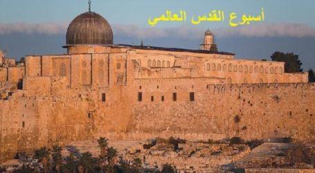 "Hamas Appreciates Declaration of ""International Al-Quds Week"""
