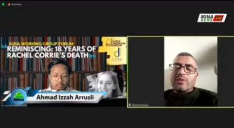 AWG Holds Virtual Forum Reminiscing 18 Years Rachel Corrie's Death