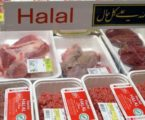 Indonesian Halal Agency Discusses Guarantee of Halal Beef Import from Chile