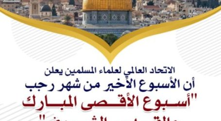 International Ulema Calls for Friday Sermons to Support Al-Aqsa
