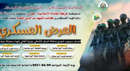 Hamas to Attend Memorial Festival Honoring Martyrs of Israeli Aggression in Gaza