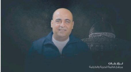 Palestinian Factions Condemn PLO Security Forces Assassination of Palestinian Activist