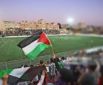 Palestine to Host 2022 AFC Women's Asian Cup Qualifiers