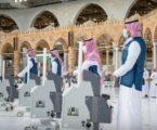Sterilization Efforts of Makkah's Grand Mosque as Umrah Pilgrims Arrive