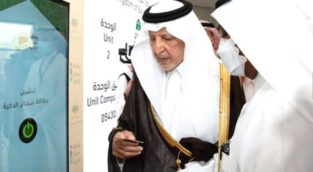 First Smart Card Issued for This Year's Hajj