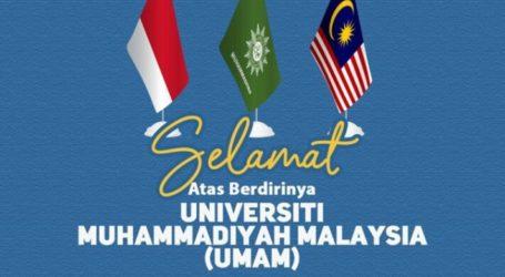 Muhammadiyah Establishes the First Indonesian University in Malaysia