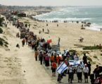 Gaza After 16 Years of Israeli Withdrawal From Its Territories