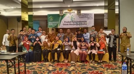 Mathlaul Anwar University Promotes Banten Loves Halal Campaign