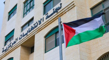 Palestine Begins to Prepare For Elections on December