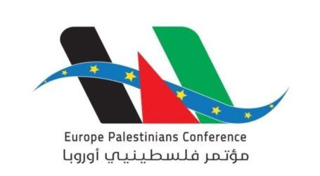 European Palestine Conference Campaigns Against Balfour Declaration