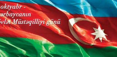 The 30th Anniversary of Azerbaijan with Great Success